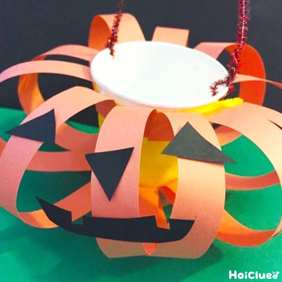 ほわわ〜んかぼちゃバック〜ハロウィンにぴったりの製作遊び〜