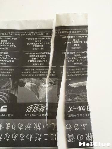 交互に裂いた新聞紙の写真