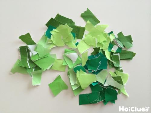 折り紙をちぎった写真