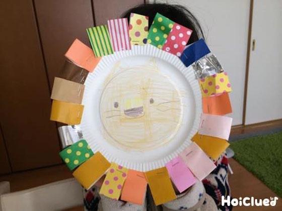 ガオー!紙皿ライオン〜ごっこ遊びも楽しめそうな製作あそび〜