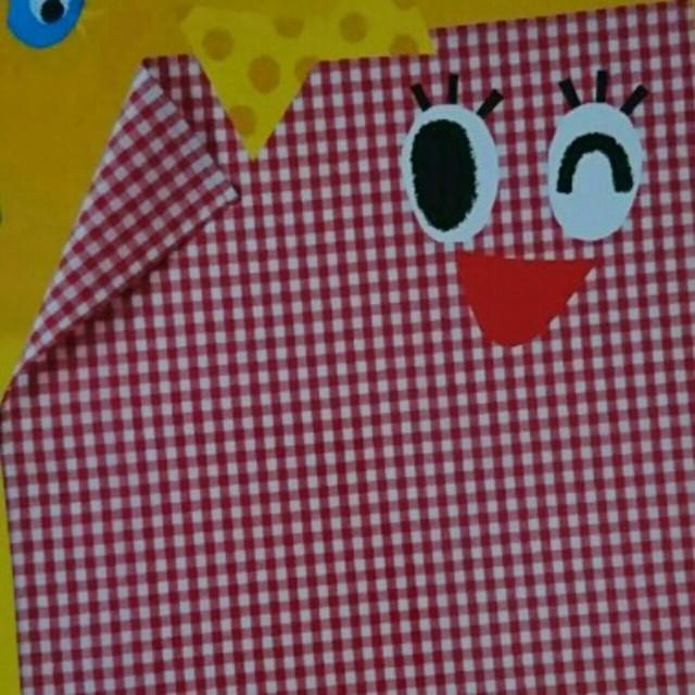 【アプリ投稿】2歳児月刊絵本へんしーんぱっ!