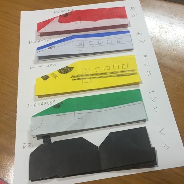 【アプリ投稿】電車大好きな子が喜ぶ折り紙です。