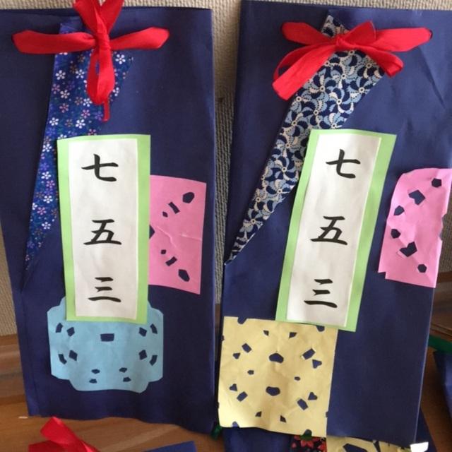 【アプリ投稿】七五三千歳飴袋