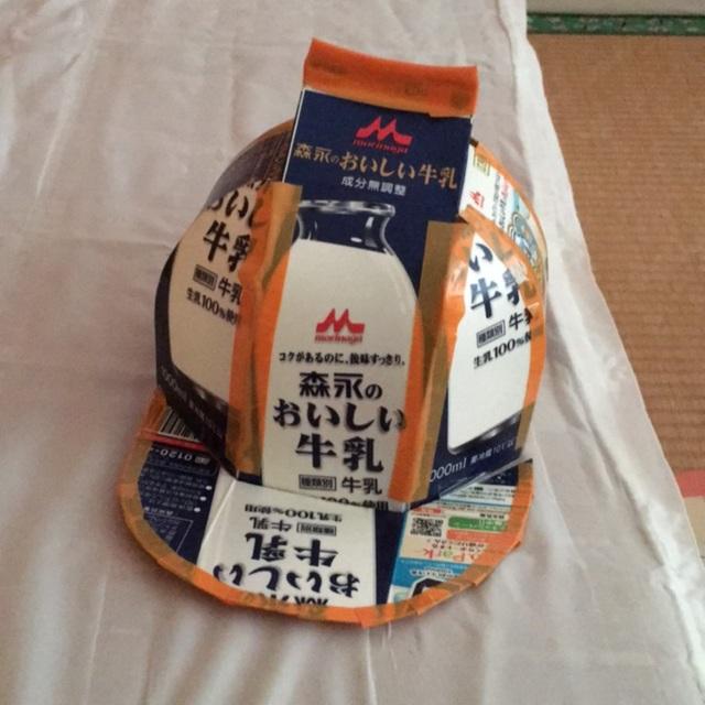 【アプリ投稿】牛乳パック帽子
