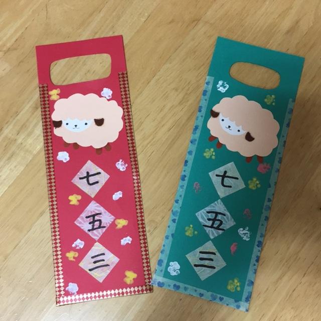 【アプリ投稿】0歳児七五三の千歳飴袋