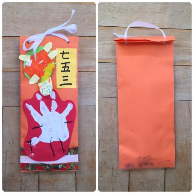 【アプリ投稿】七五三の千歳飴袋