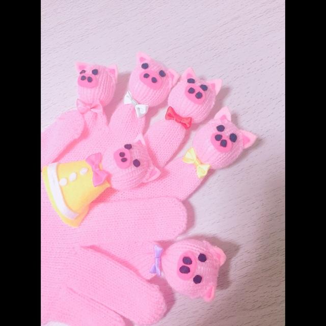 【アプリ投稿】5匹のこぶた手袋シアター