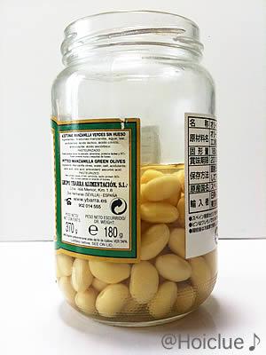 瓶に水と大豆を入れ24時間経ち豆が膨らんだ様子