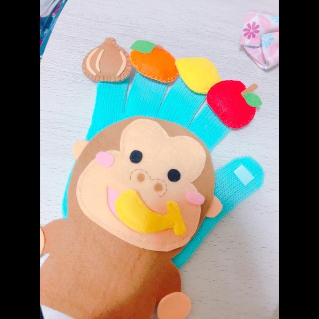 【アプリ投稿】食いしん坊のゴリラ手袋シアター