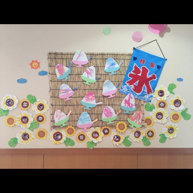 【アプリ投稿】2歳児8月の壁面