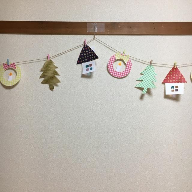 【アプリ投稿】クリスマスガーランド