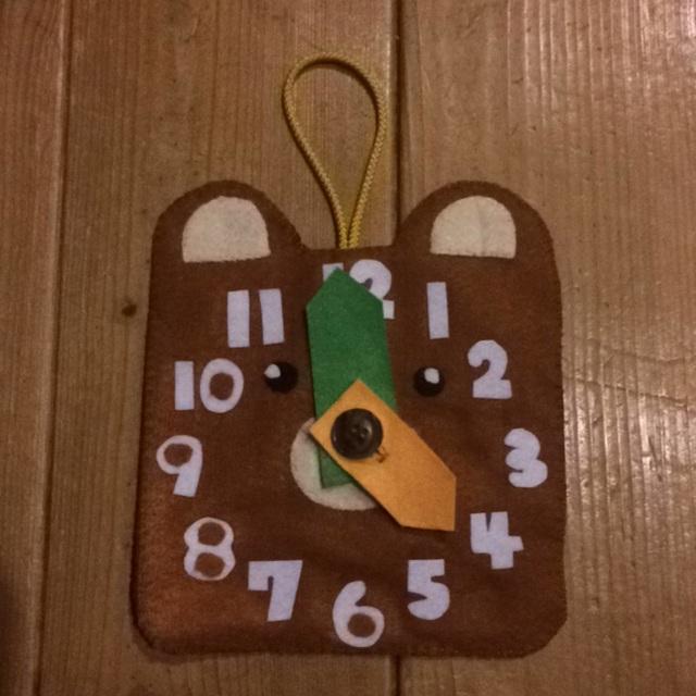 【アプリ投稿】クマさん時計あそび!