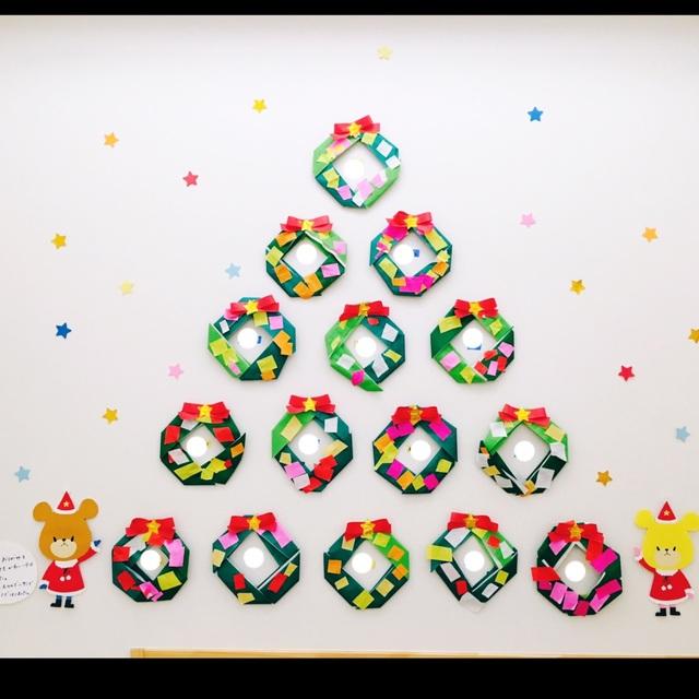 【アプリ投稿】クリスマスリース折り紙