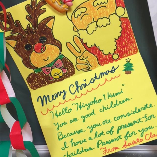 【アプリ投稿】クリスマス会に向けてのクリスマスカード