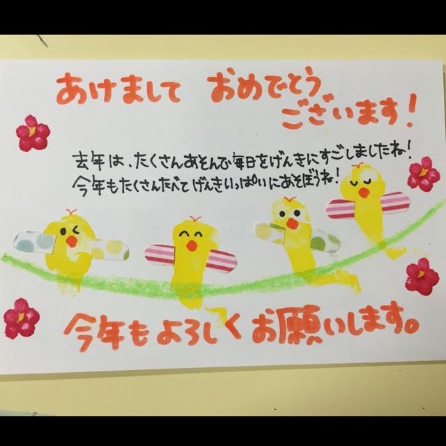 【アプリ投稿】0歳児 酉年 年賀状