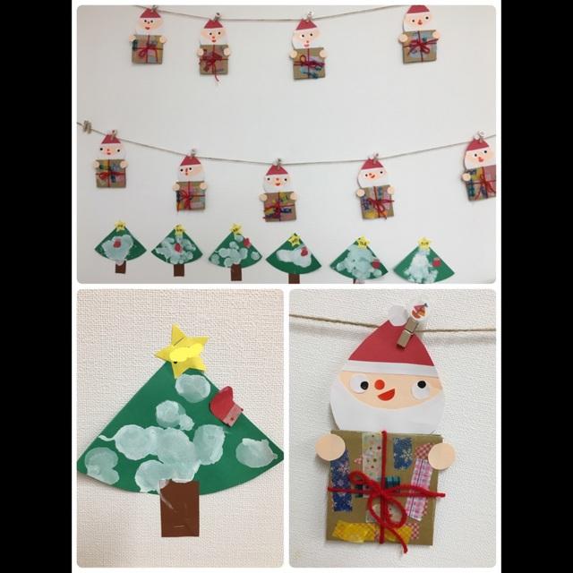 【アプリ投稿】クリスマス壁面