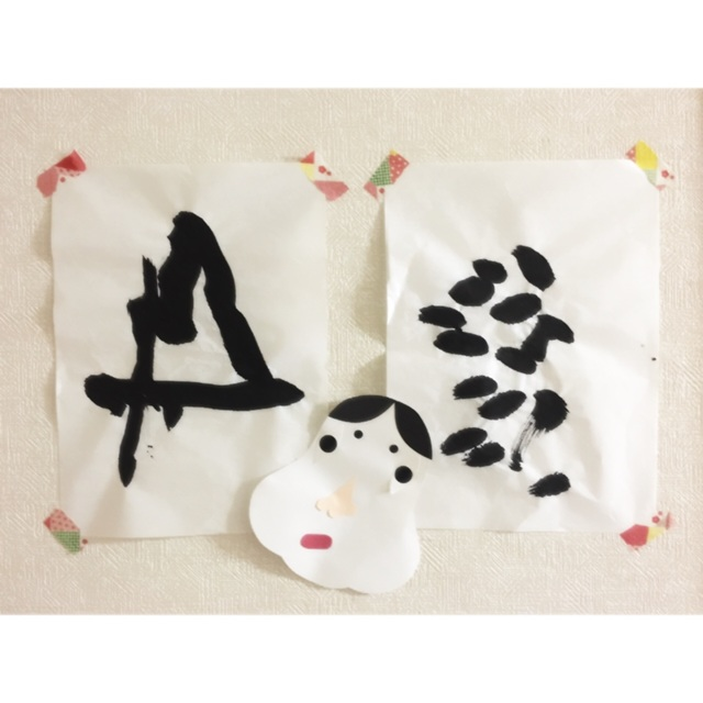 【アプリ投稿】娘2歳5ヶ月初めてのお習字!