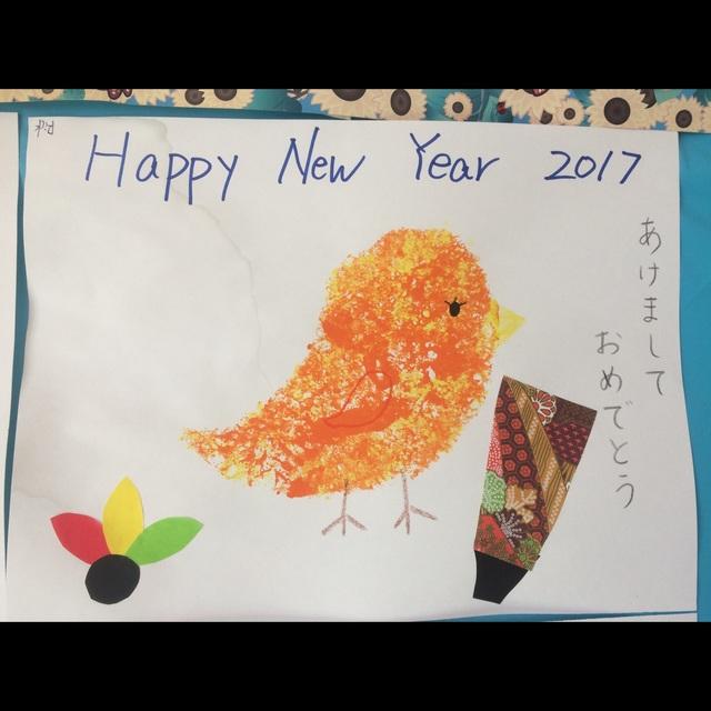 【アプリ投稿】お正月 酉年 0、1歳児