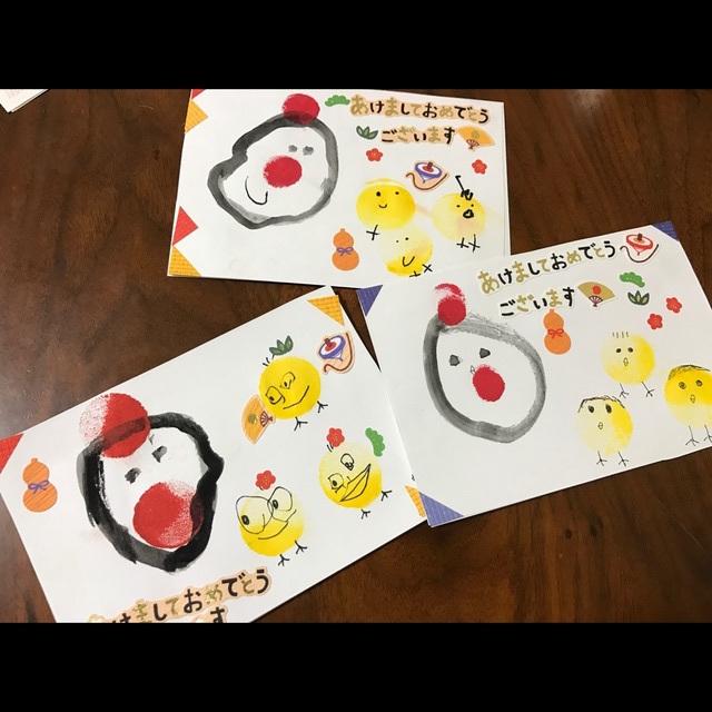【アプリ投稿】年賀状製作  4歳児