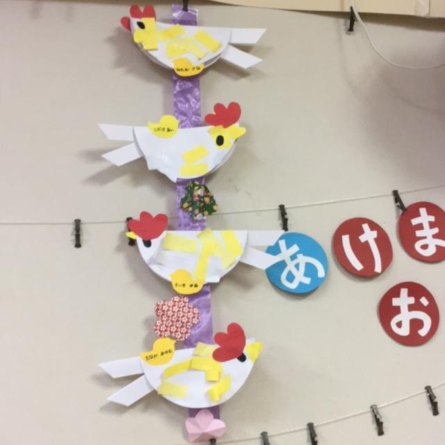 【アプリ投稿】2歳児 1月 正月飾り
