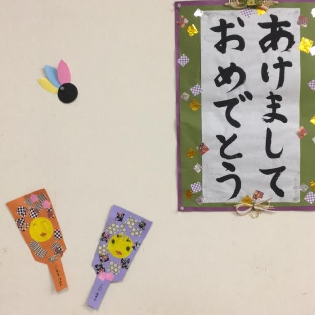 【アプリ投稿】壁面/正月