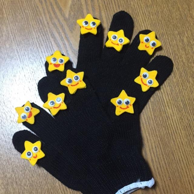 【アプリ投稿】指人形 星たち