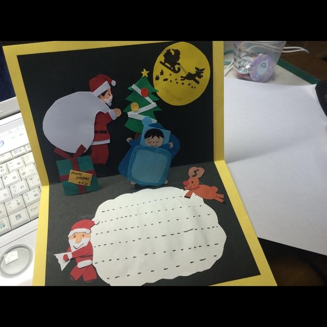 【アプリ投稿】クリスマスカード
