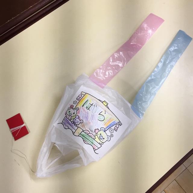 【アプリ投稿】【手作り凧】〈年少〉