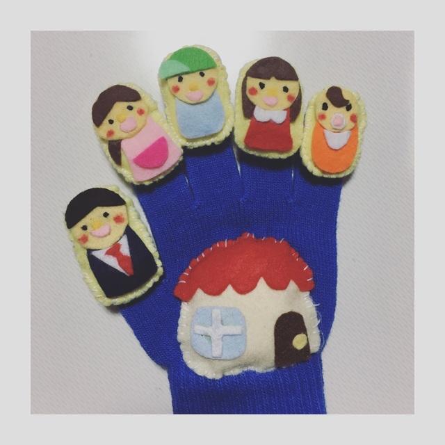 【アプリ投稿】『おはなしゆびさん』手袋シアター