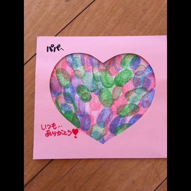 【アプリ投稿】【指紋スタンプのバレンタインカード】