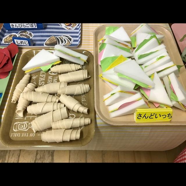 【アプリ投稿】サンドイッチ