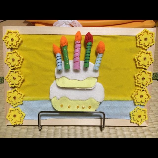 【アプリ投稿】【お誕生日お祝いケーキ】