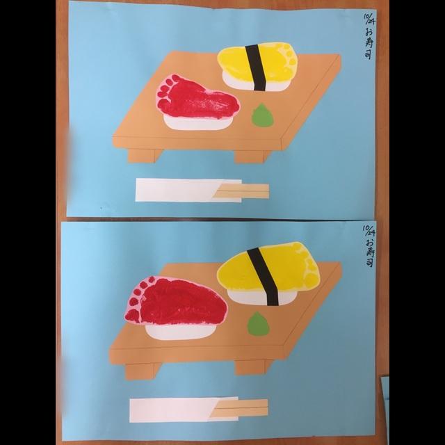 【アプリ投稿】0歳児クラス【11月1日☆寿司の日】