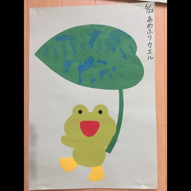 【アプリ投稿】0歳児クラス【指スタンプで雨模様】