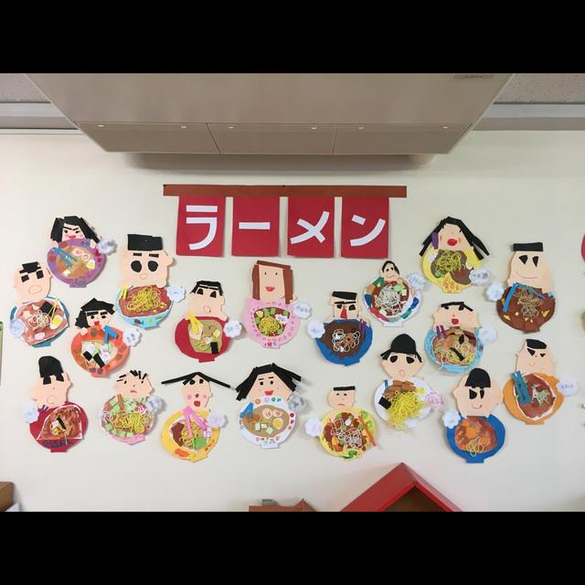 【アプリ投稿】2月の壁面☆ラーメン屋さん