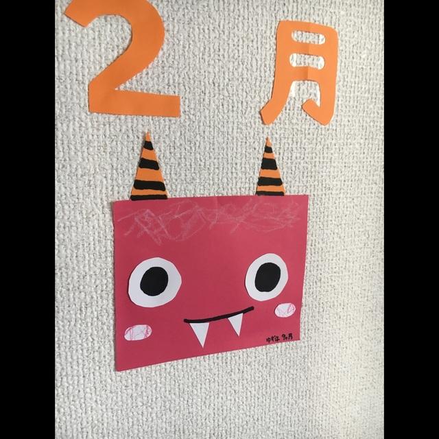 【アプリ投稿】2月壁面制作