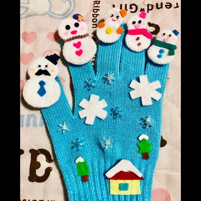 【アプリ投稿】雪だるまのチャチャチャ☆手袋シアター