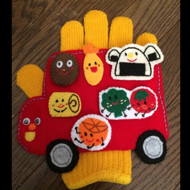 【アプリ投稿】お弁当バス乗せてくださ〜い♪手袋シアター