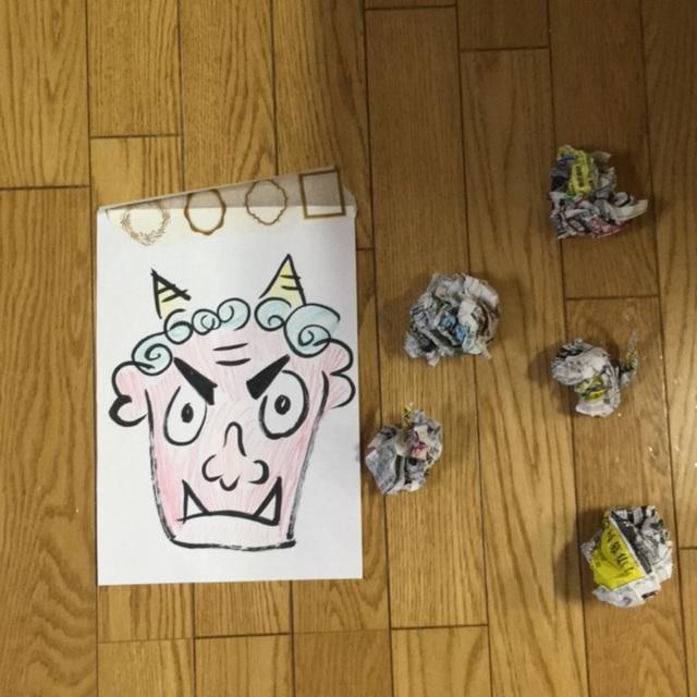 【アプリ投稿】鬼の顔
