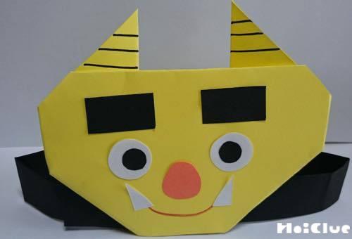 折って作る鬼のお面〜画用紙だけで楽しむ製作遊び〜