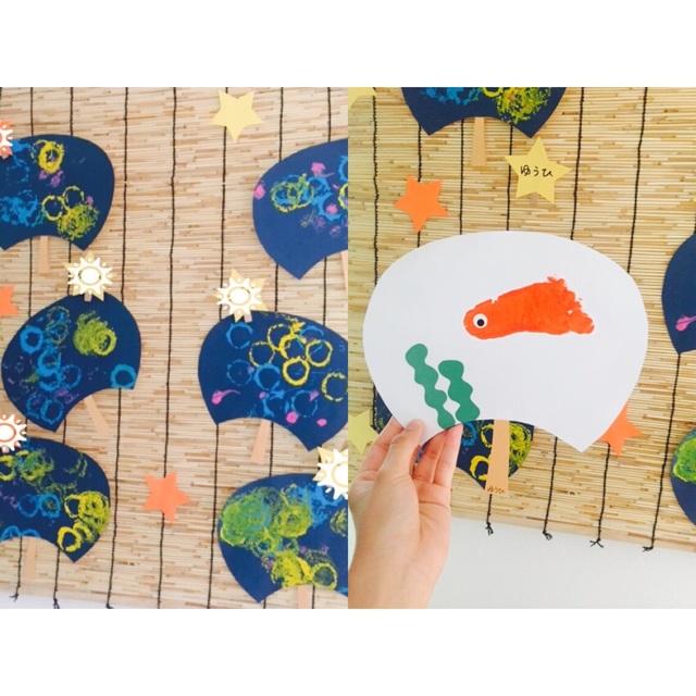 【アプリ投稿】【野菜スタンプ/手形 うちわ】