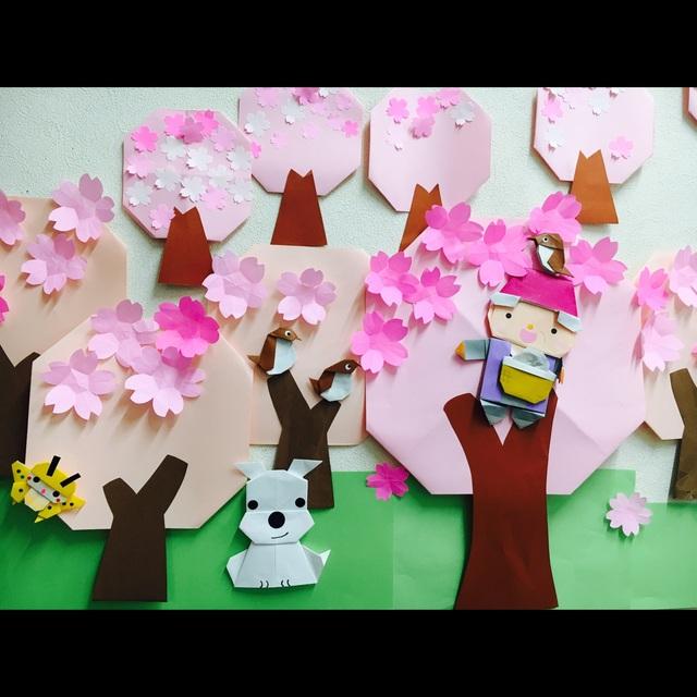 【アプリ投稿】4月の壁面「花咲かじいさん」