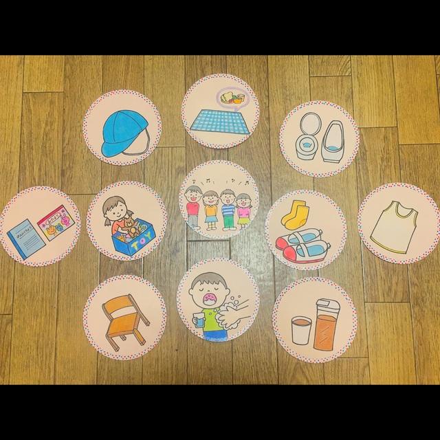 【アプリ投稿】✂︎生活・絵カード3歳児クラス