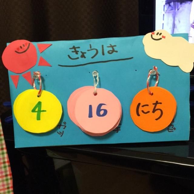 【アプリ投稿】日めくりカレンダー( ¨̮ )