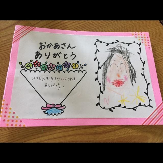 【アプリ投稿】母の日プレゼントお手紙♡