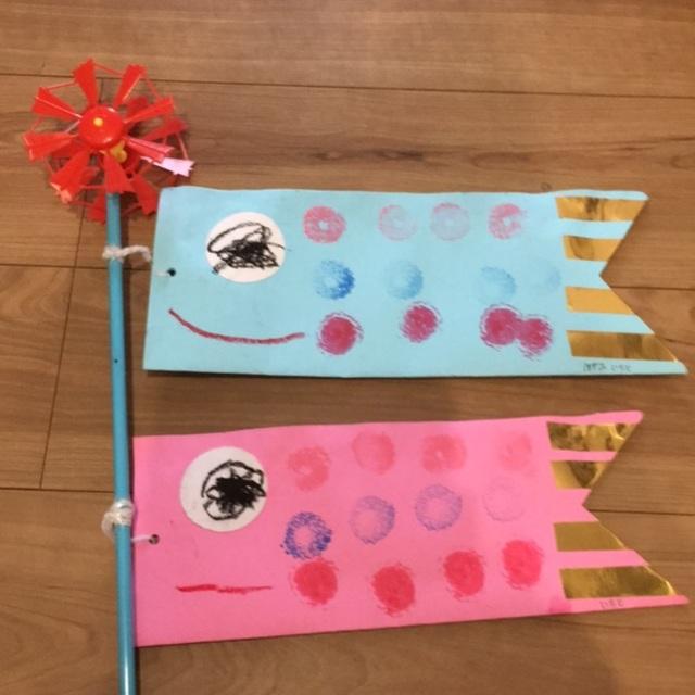 【アプリ投稿】3歳児鯉のぼり