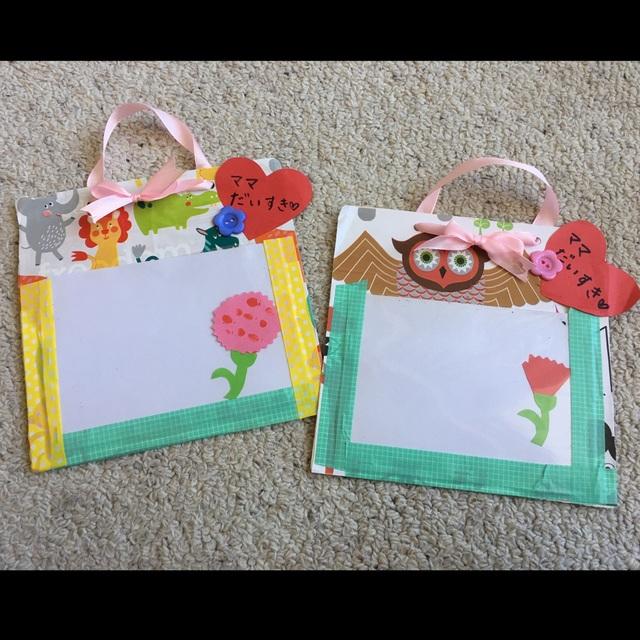 【アプリ投稿】母の日のプレゼント作り ホワイトボード兼 ポケットメモボード