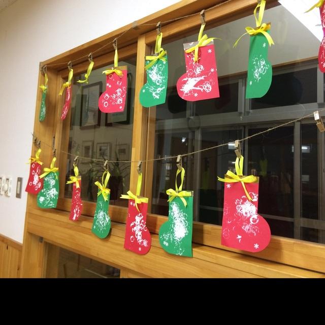 【アプリ投稿】クリスマススタンプ