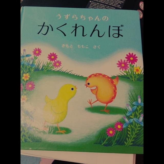 【アプリ投稿】うずらちゃんのかくれんぼ2歳~オススメ。