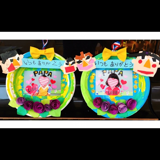 【アプリ投稿】父の日プレゼント(4歳児)紙皿のフォトプレート